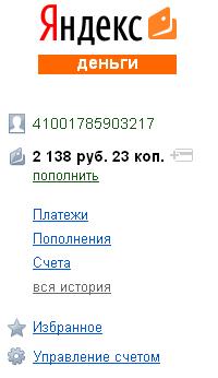 Вкладений файл: